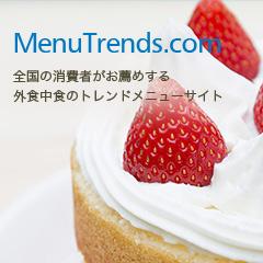 MenuTrends.com